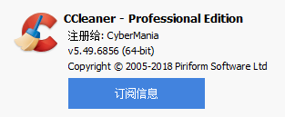 CCleaner Pro 5 60 7307   CyberMania