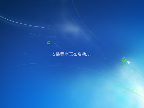 Windows 7 x64-2015-02-05-16-13-42