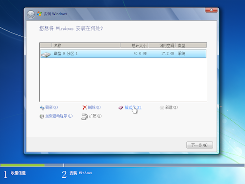 Windows 7 x64-2015-02-05-16-15-02