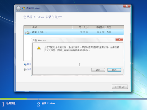 Windows 7 x64-2015-02-05-16-15-13