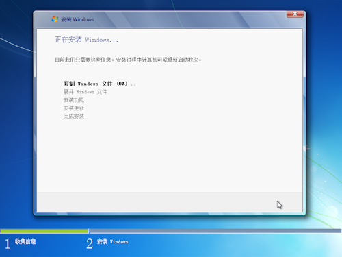 Windows 7 x64-2015-02-05-16-15-36