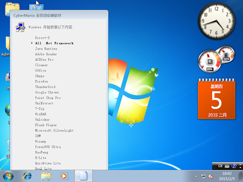 Windows 7 x64-2015-02-05-16-42-51