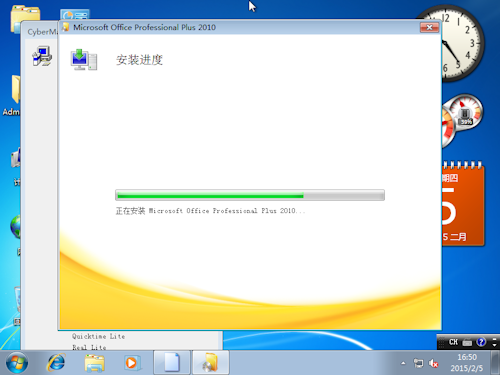 Windows 7 x64-2015-02-05-16-50-43