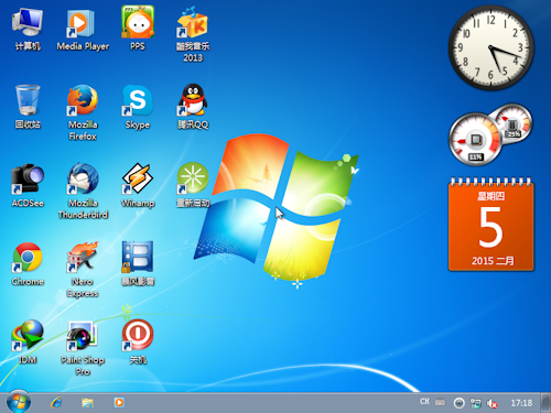 Windows 7 x64-2015-02-05-17-18-14