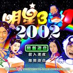 mahjong2002
