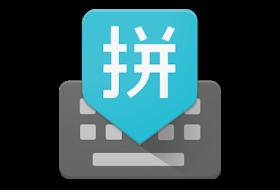 Google IME Pinyin 谷歌拼音输入法 2.7.20.110